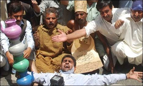 APCA President AG Office Lahore Killed