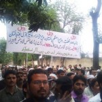 AGPR employees protest in Islamabad