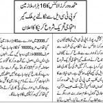 PTCL's Unions Protest Movement against VSS 2012 - Daily Waqt Lahore Dated 01/08/2012