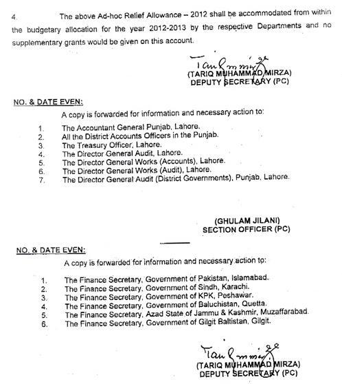 Punjab Govt Employees Adhoc Relief Allwance Notification