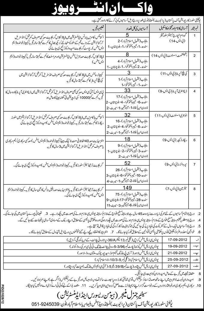 Jobs in Utility Stores Corporation of Pakistan – Walk in Interview