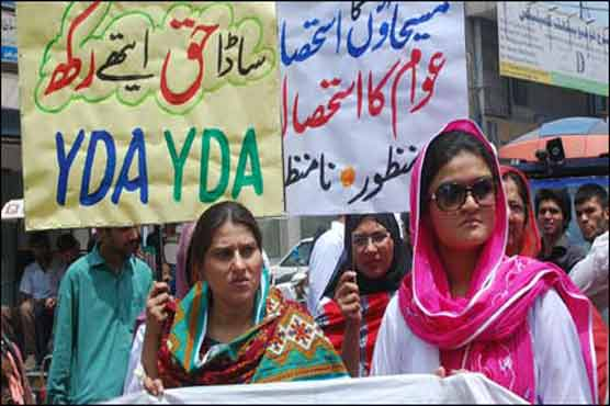 Young doctors protests in Lahore, Faisalabad, Gujranwala and Multan for service structure