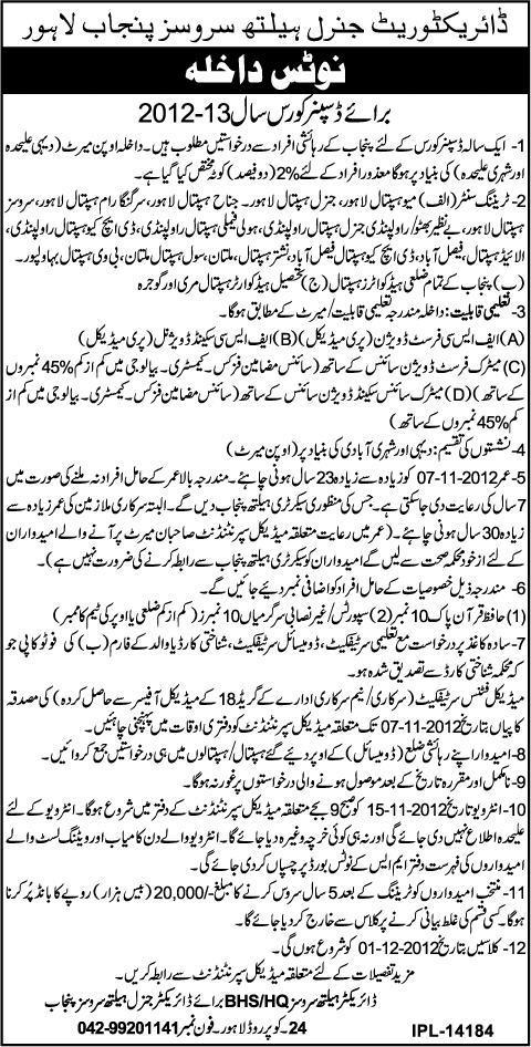 Dispenser Course 2012-2013 Admission Starts in Punjab Health Department