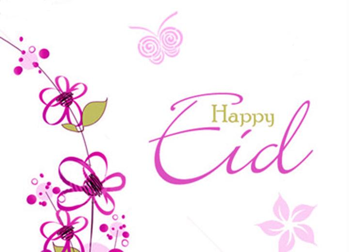 'Eid-ul-Azha Mubarak' to all Employees and Workers