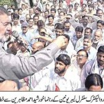 Khurshed Ahmad addressing WAPDA workers in Lahore
