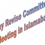 Unified Pay Scales Committee decided to keep present pay scales of civil servants unchanged