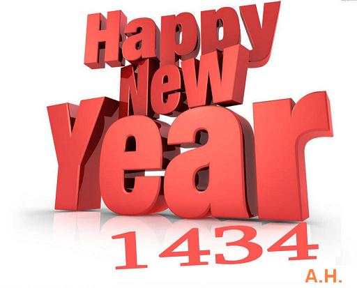 Happy New Islamic Year (Moharram 01, 1434 AH)