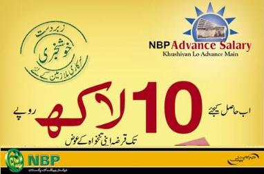 NBP Advance Salary Loan –  Terms and Conditions