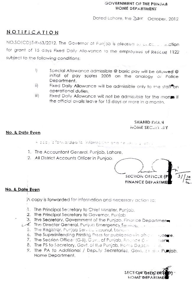 Punjab Govt Notification for Rescue 1122 Employees Special Allowance