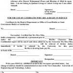 UET Lahore Job Application Form 6