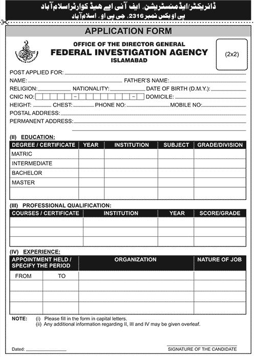 Jobs in FIA – Federal Investigation Agency