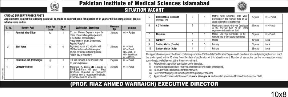 Jobs in PIMS Islamabad – Pakistan Institute of Medical Sciences