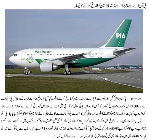 Govt decided to sack 3078 PIA employees