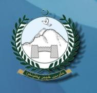 Revised conveyance allowance notification Khyber Pakhtunkhwa Dec 2012