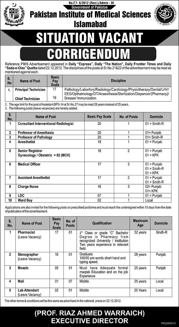 Jobs in PIMS Islamabad – Corrigenda Janauary 3, 2013