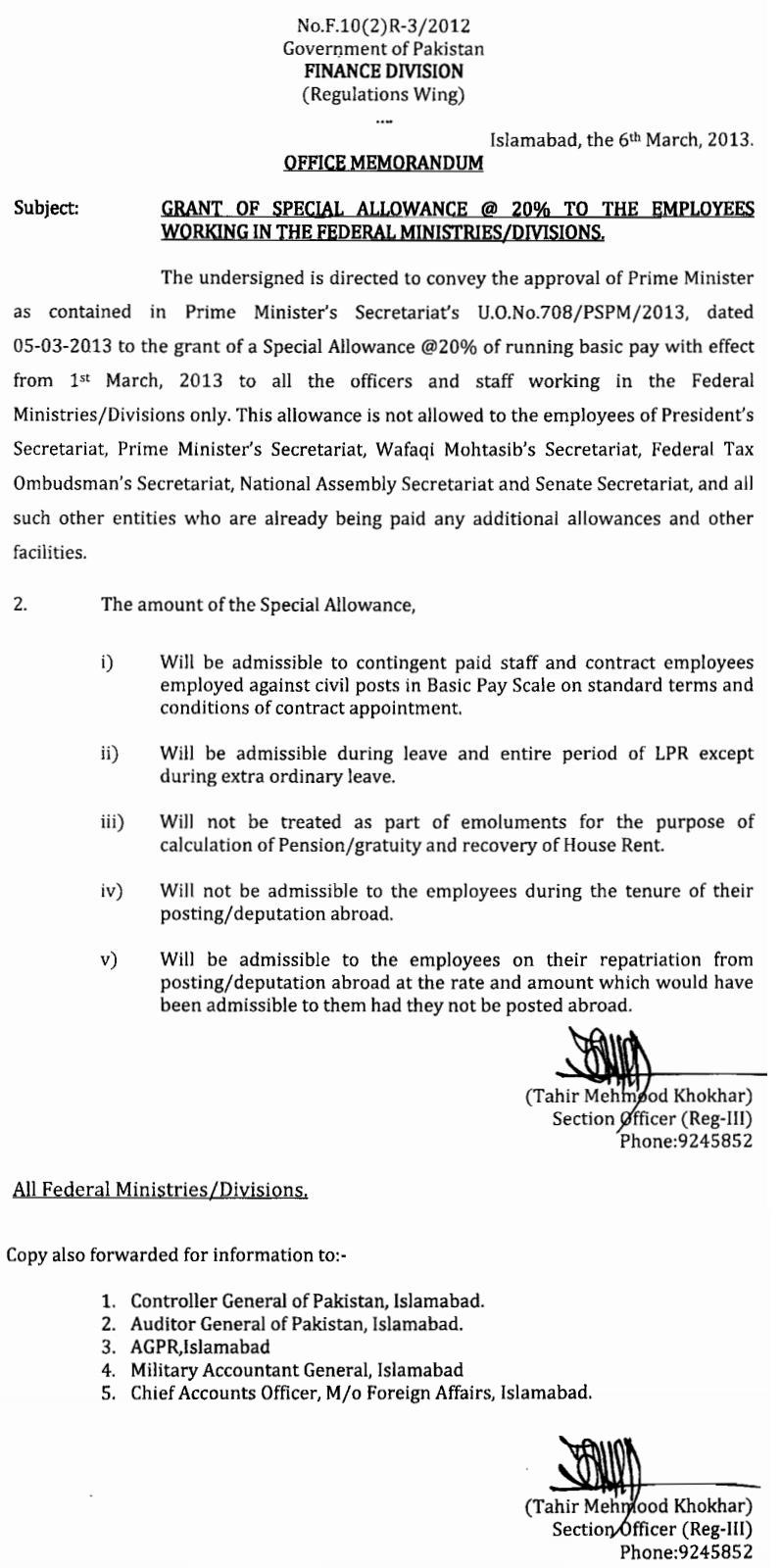 Finance Division notification special allowance for employees of federal ministries divisions w.e.f March 2013