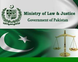 Ministry of Law and Justice Logo Banner