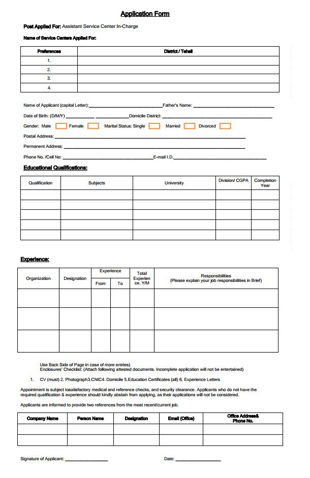 Application-Form-for-LRMIS-istant-Service-Center-Incharge Job Application Form For Wasa on amazon job application form, generic job application form, for job interview, starbucks job application form, small business job application form,