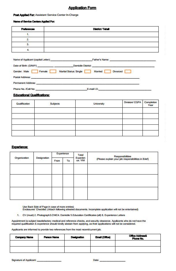 Application Form for LRMIS Assistant Service Center Incharge