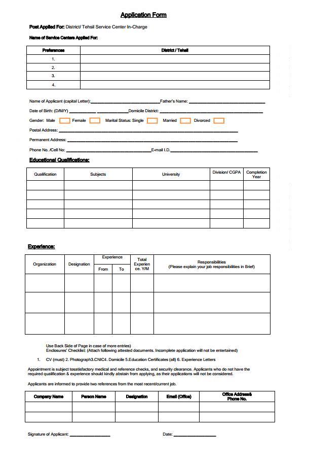 Application Form for LRMIS District Tehsil Service Center Incharge