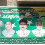 Election Poster at Multan Office