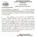 Friday Holiday Notification in Punjab  issued on dated 7-5-2013
