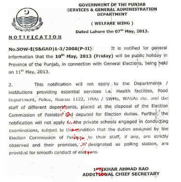 Punjab Govt Notification for Public Holiday on Friday, May 10, 2013