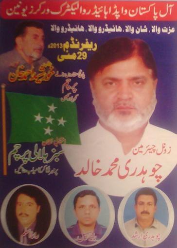 WAPDA Hydro Union Multan leader Ch Muhammad khalid