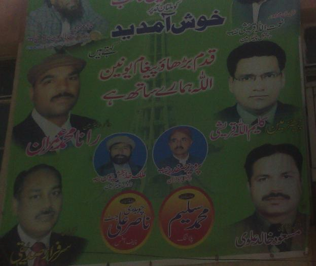 WAPDA Pegham Union Multan Leaders