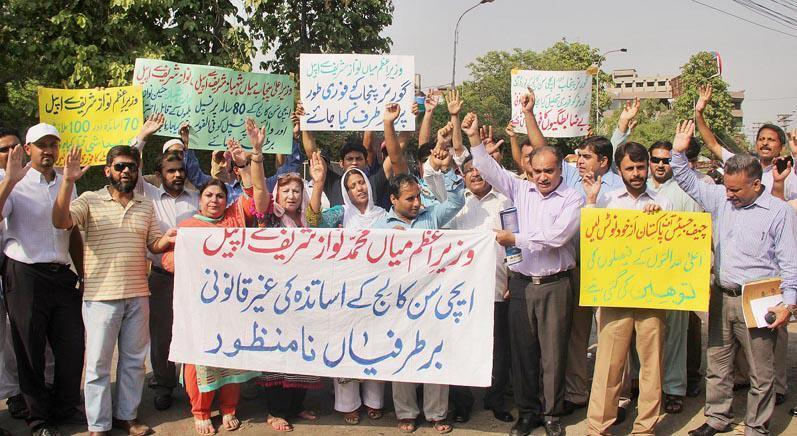 Aitchison College Lahore Teachers Protest at Press Club