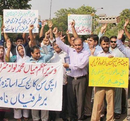 Terminated Teachers of Aitchison College Protest in Lahore