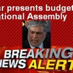 Finance Minister Budget Speech 2013-14