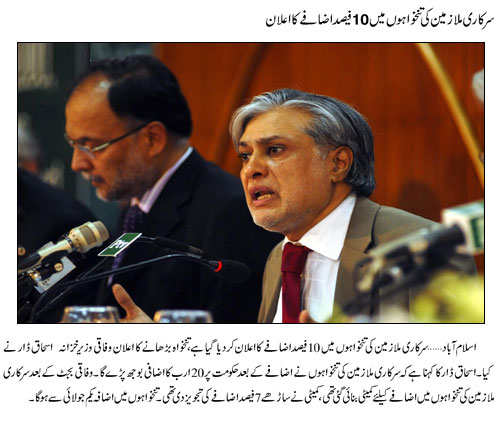 Govt employees salaries/pays increased 10 percent - finance minister announced