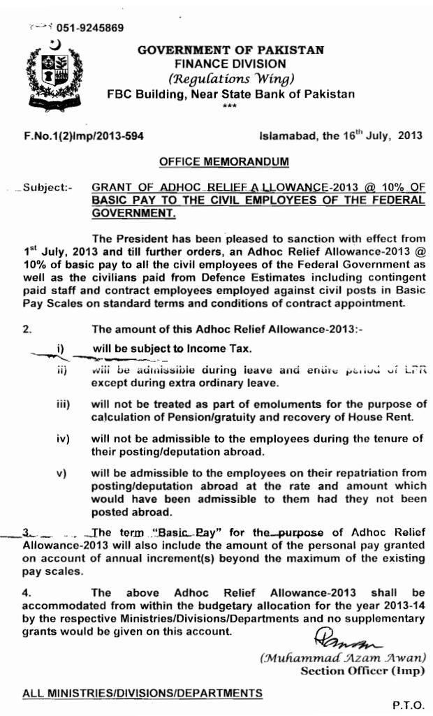 Federal govt adhoc relief allowance notification 2013 dated 16-7-2013