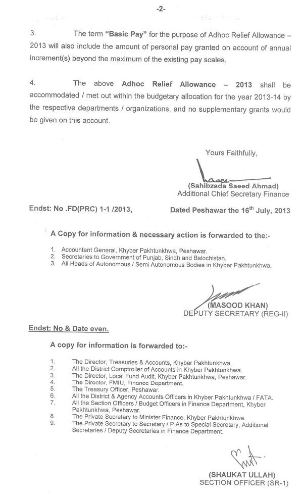 Khyber Pukhtunkhwa Govt Adhoc Relief Allowance Notification 2013 for public servants  dated 17/7/2013 (Page 2/2)