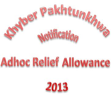Khyber Pakhtunkhwa Adhoc Allowance notification 2013
