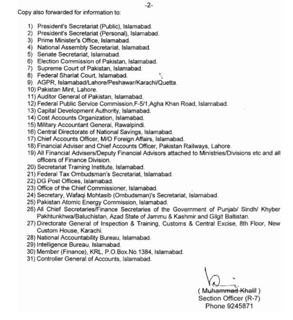 Finance Division Notification of New Profit Rate on GPF and CPF for Year 2012-2013 (Page 2/2)
