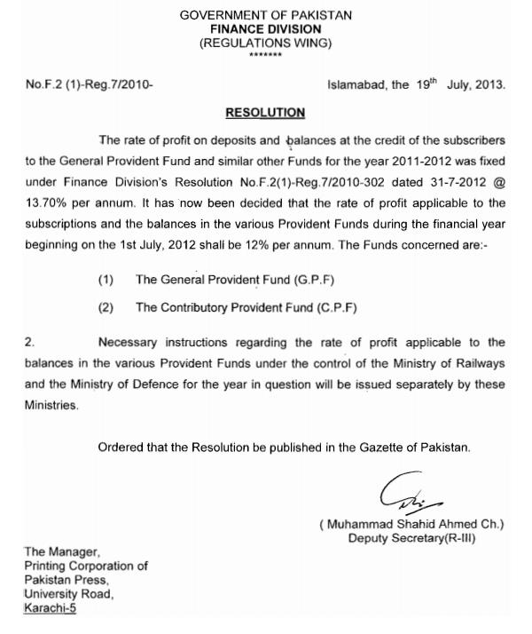 Finance Division Notification of New Profit Rate on GPF and CPF for Year 2012-2013 (Page 1/2)