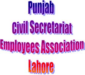 Punjab Civil Secretariat Employees Association Logo