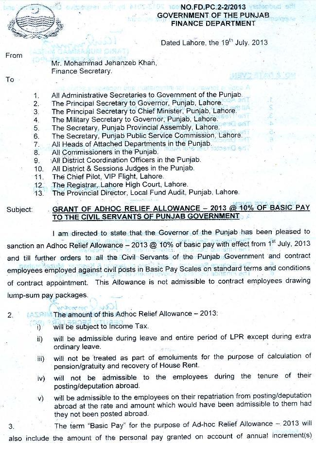 Punjab Finance Department Notification adhoc relief allowance 2013 (Page 1/2)