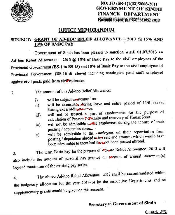 Sindh Finance Department Notification adhoc relief Allowance 2013 for govt  employees (page 1/2)