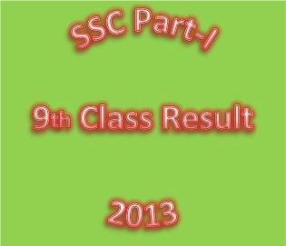 SSC Part-1 / 9th Class Result 2013 announced by Punjab BISEs