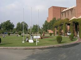 Children Hospital Lahore