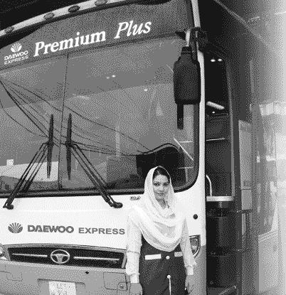 Jobs in DAEWOO Pakistan for Bus Hostess