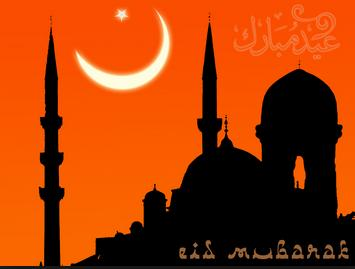 Govt announced Eid-ul-Fitr Holidays 2013