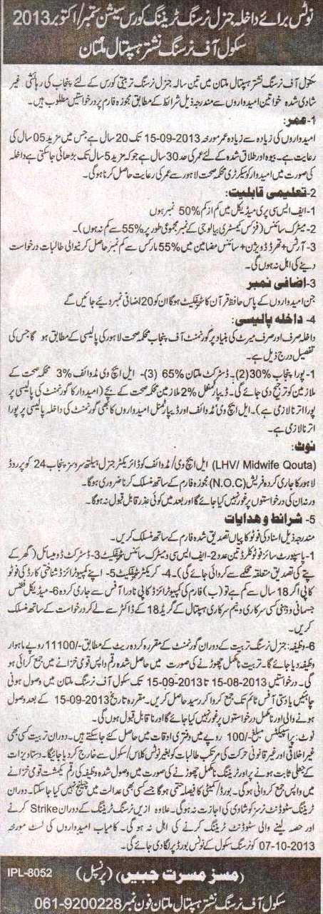Nursing Training Course Admission in Nishter Hospital Multan