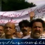 Pakistan steel employees protest for Salaries in Karachi