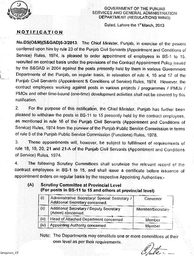 Punjab Govt notification for regularization of contract employees dated 1-3-2013 issyed by Services and General Administration Department (Regulations Wing)