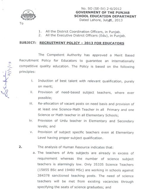 Punjab Recruitment Policy 2013 for Educators Page 1 dated 31/7/2013