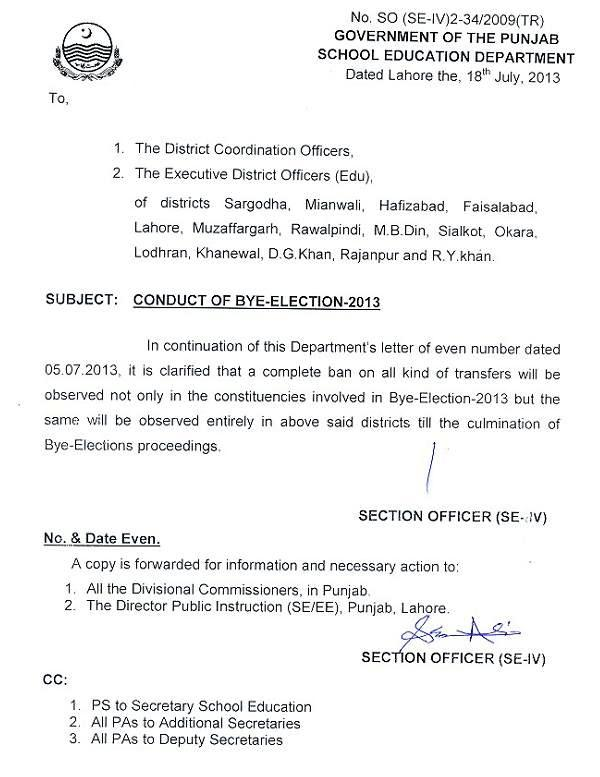 Punjab School Education Department Notification of Transfer Ban till the by-elections 2013